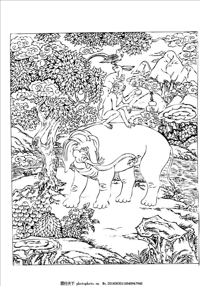 简笔画 设计 矢量 矢量图 手绘 素材 线稿 691_987 竖版 竖屏