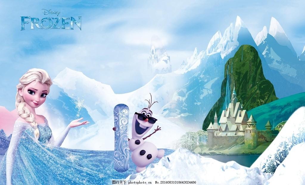 冰雪奇缘 冰雪大冒险 白雪皇后 冰雪女王 雪宝 雪人 麋鹿 姐妹