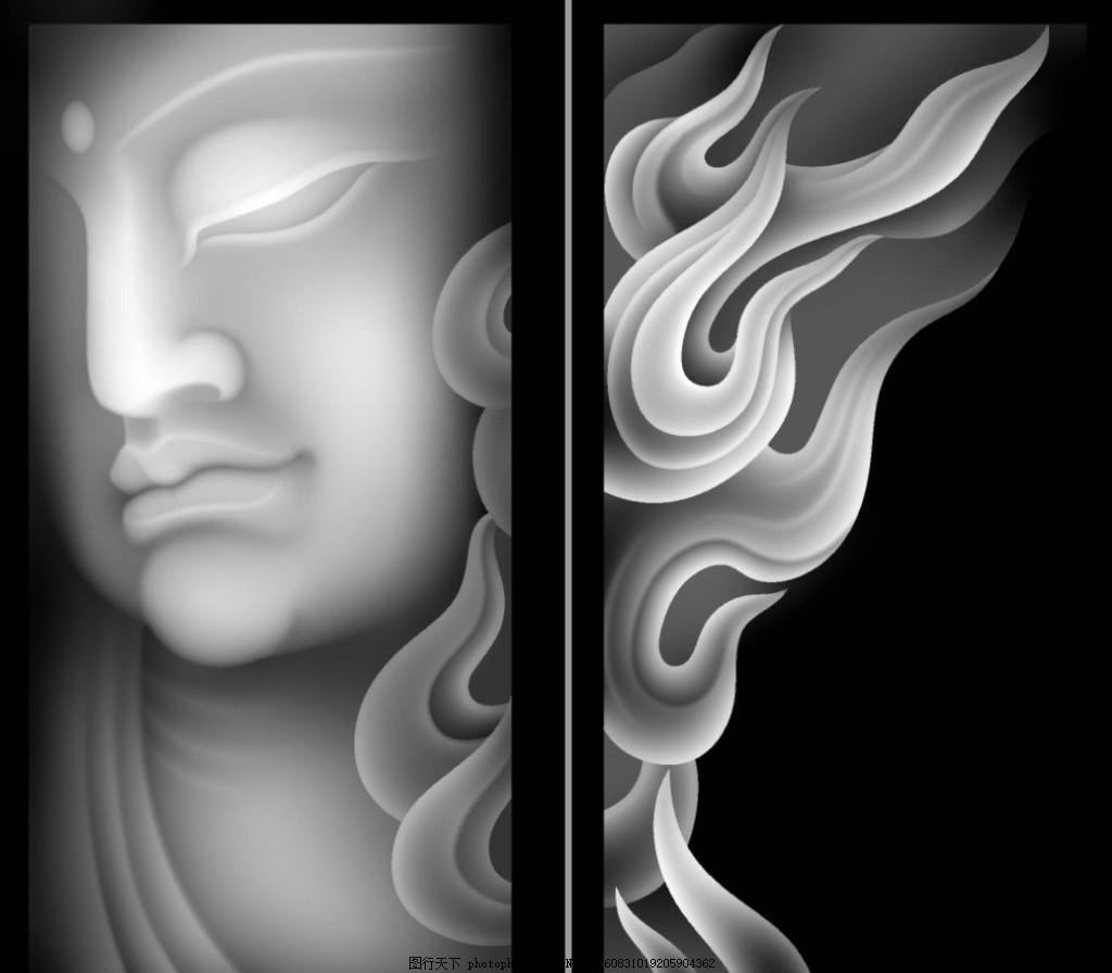 佛脸火焰 佛像 灰度图 精雕图 如来佛祖 观音菩萨 挂件 佛教