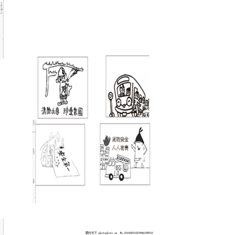 消防简笔画 学生小学 学校消防 简笔画 小学消防安全 设计 人物图库