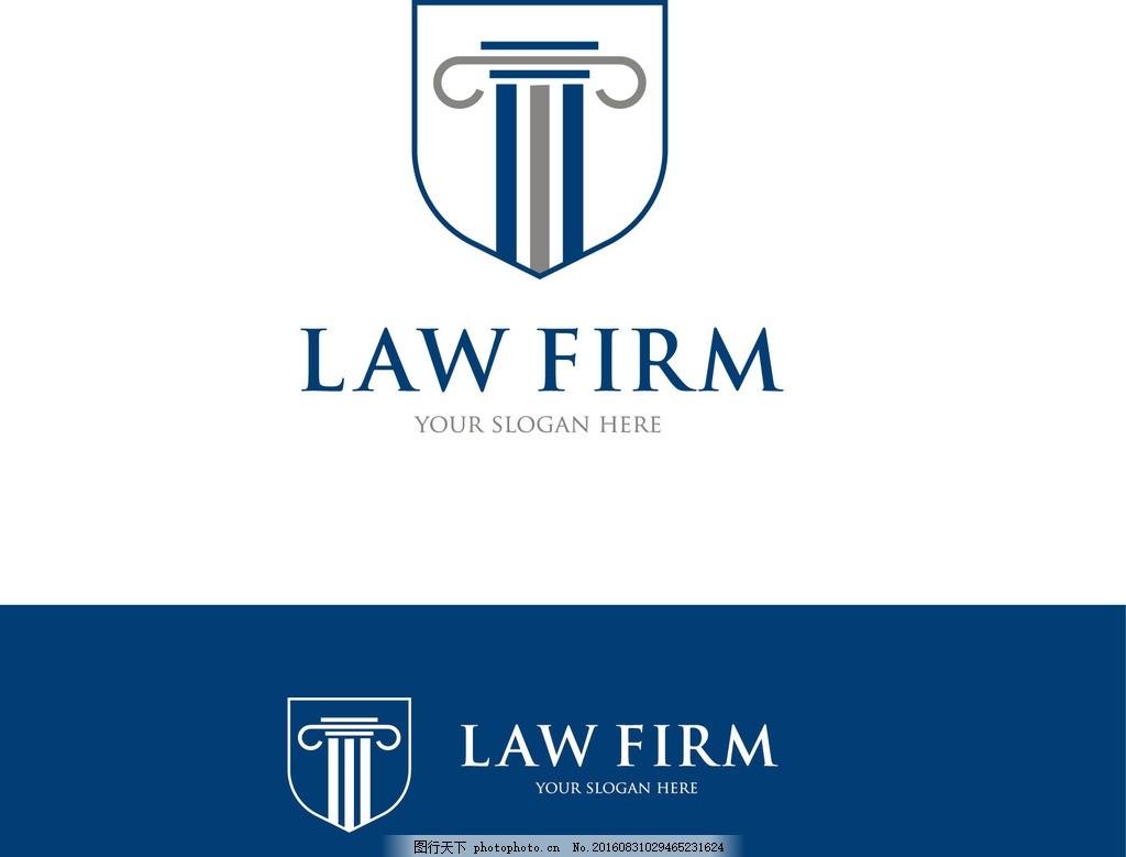 教育logo 教育图标 公平 天平 钢笔尖 学士帽 公司标志 创意标志图片