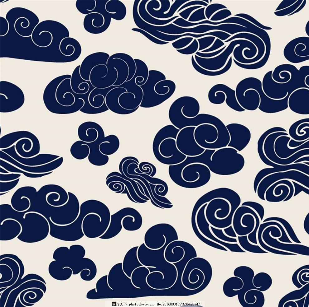 墨蓝色手绘云朵无缝背景矢量素材