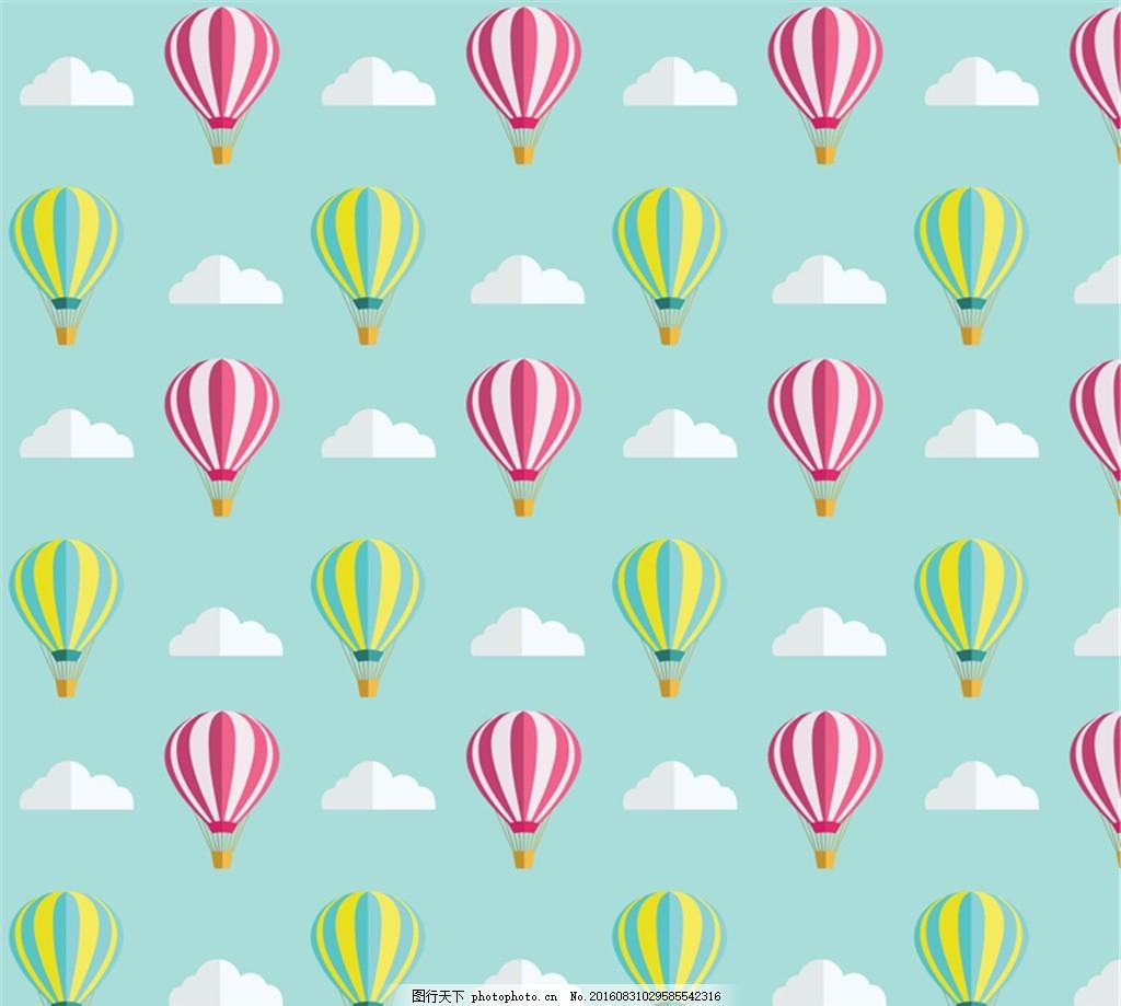 条纹热气球无缝背景矢量素材 天空 扁平化 条纹 热气球 无缝背景 云朵