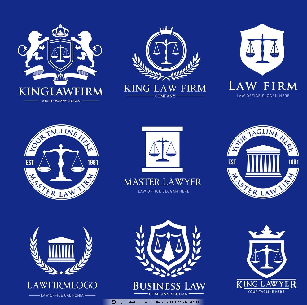 教育logo 公平 天平 钢笔尖 学士帽 公司标志 创意标志图片