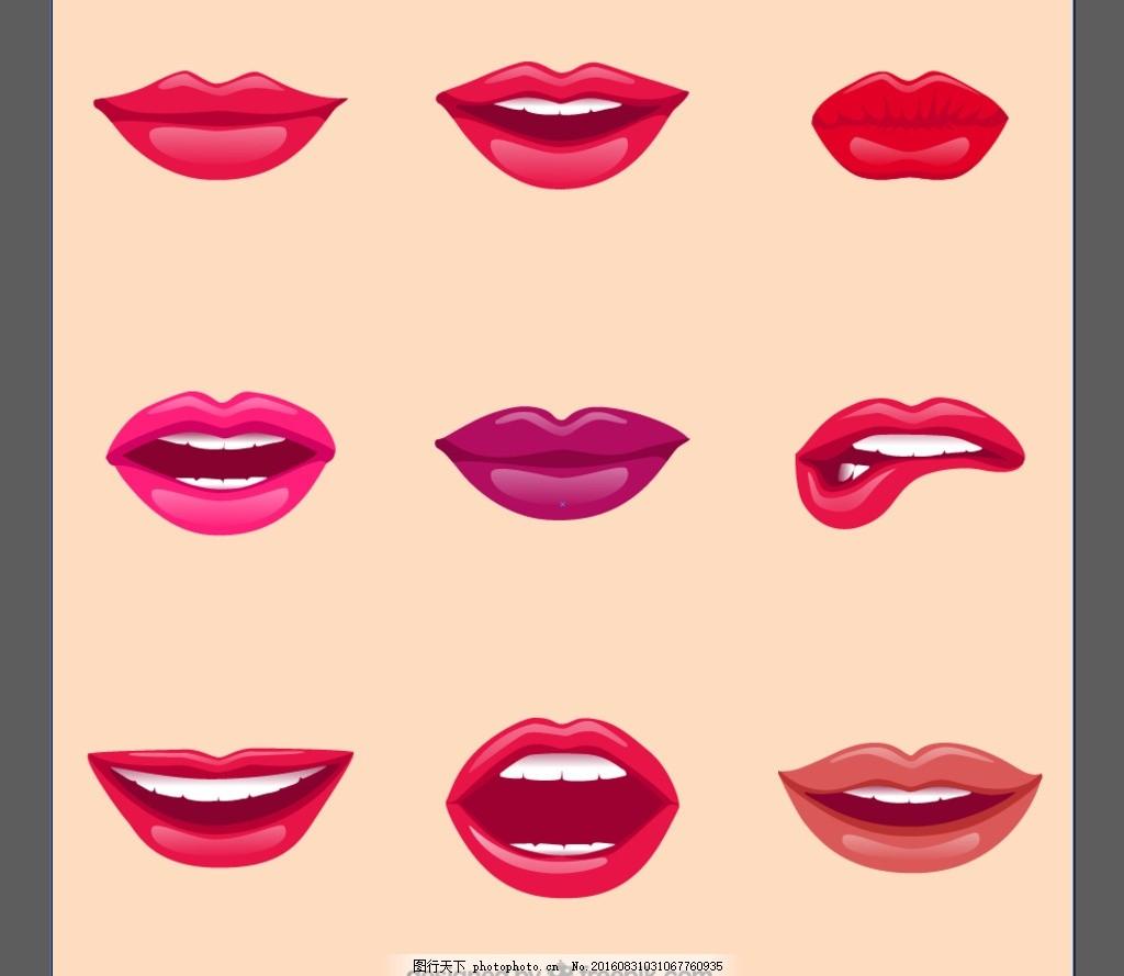 女性嘴唇 唇印 卡通唇印 性感嘴唇 红色 口红 时尚 魅惑 唇纹