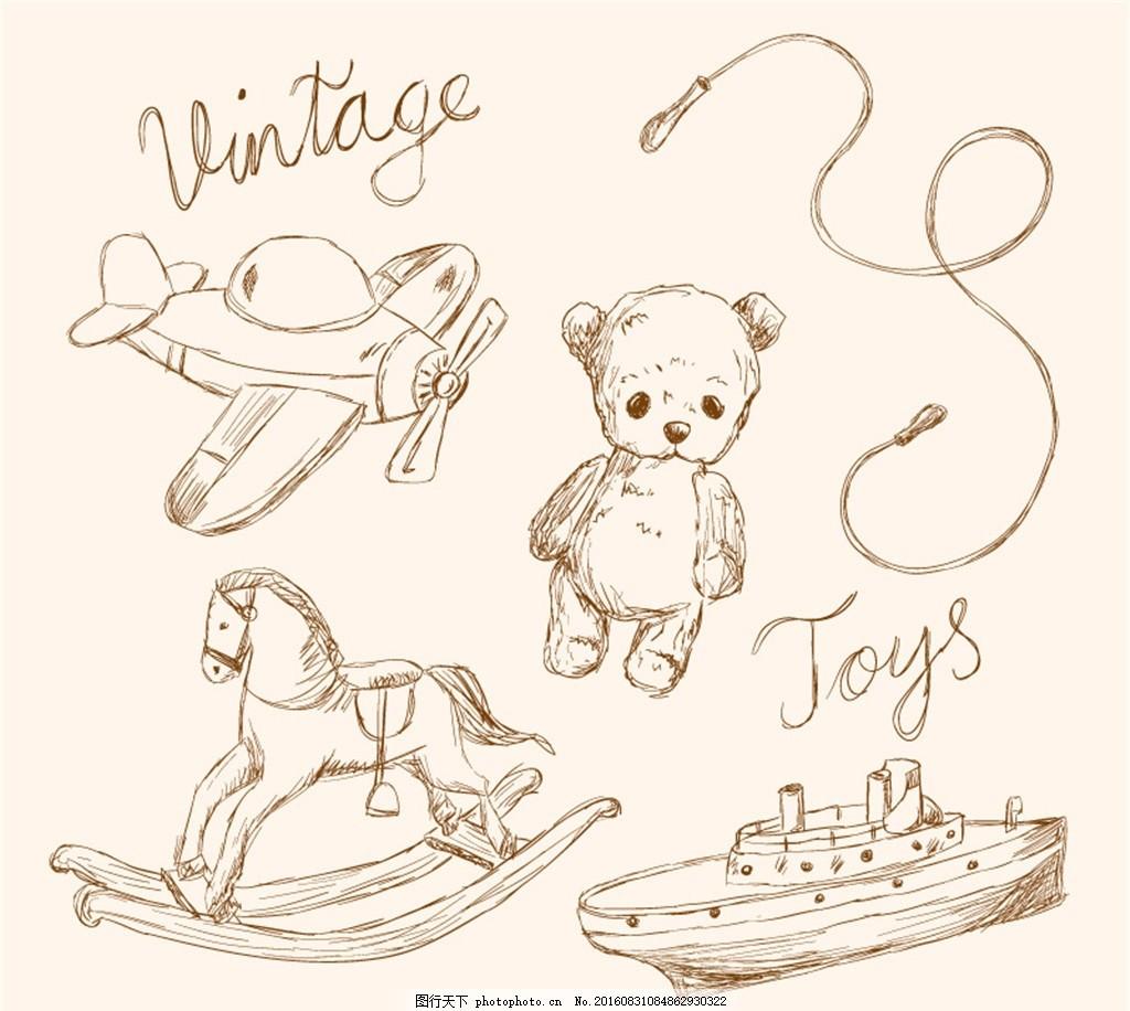 复古手绘玩具设计矢量素材 孩子 玩偶 飞机 木马 玩具熊 轮船