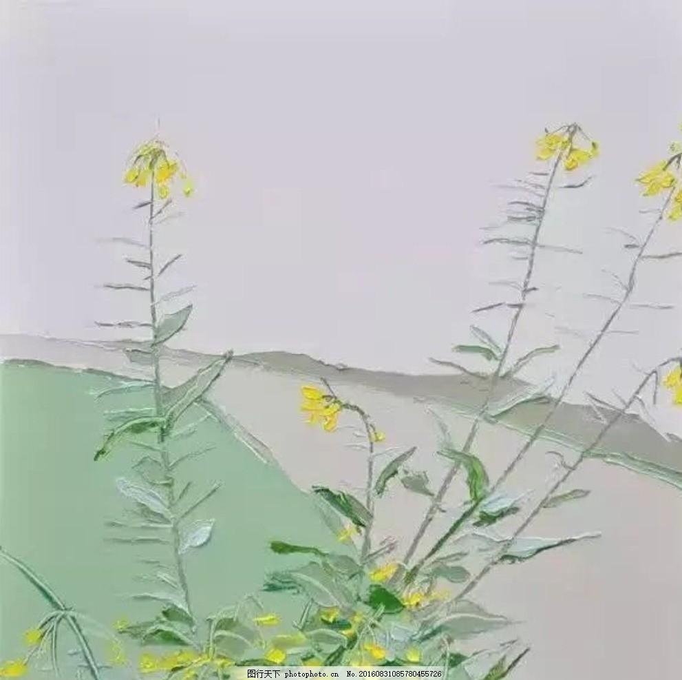 水彩画 水彩画     绘画 树 背景墙 乡间小路 油菜花 草地 风景画