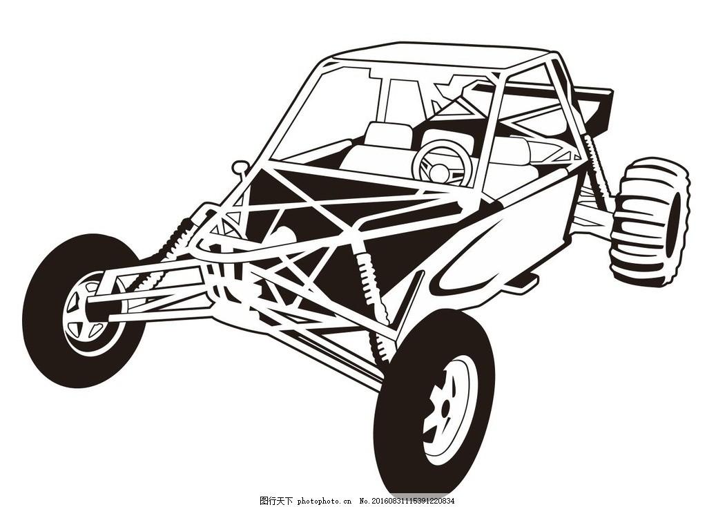 四驱车 小汽车 汽车 车辆 机械车 交通工具 车 简笔画 线条 线描 简画