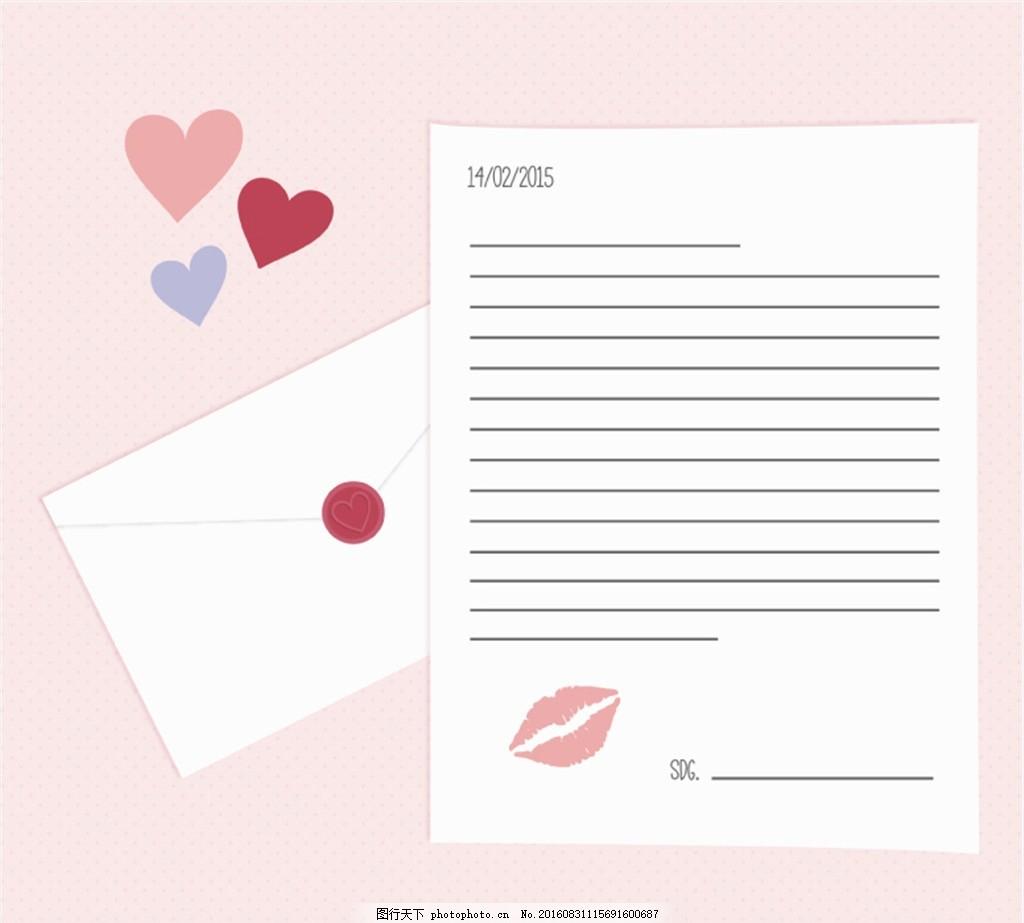 白色情书与爱心矢量素材 信纸 情人节 信封 唇印 矢量图 广告设计