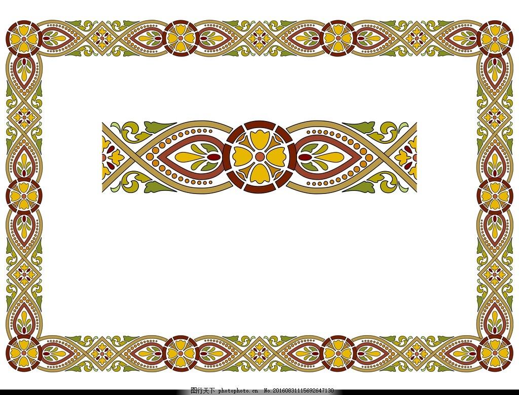 阿拉伯花纹 花纹 花边 边框 psd 素材 设计 广告设计 广告设计 300dpi