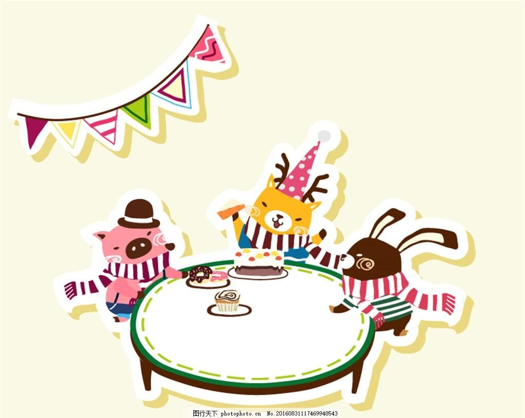 猪 猫 生日礼帽 兔子 三角拉旗 生日 派对 蛋糕 剪贴画 矢量图 设计