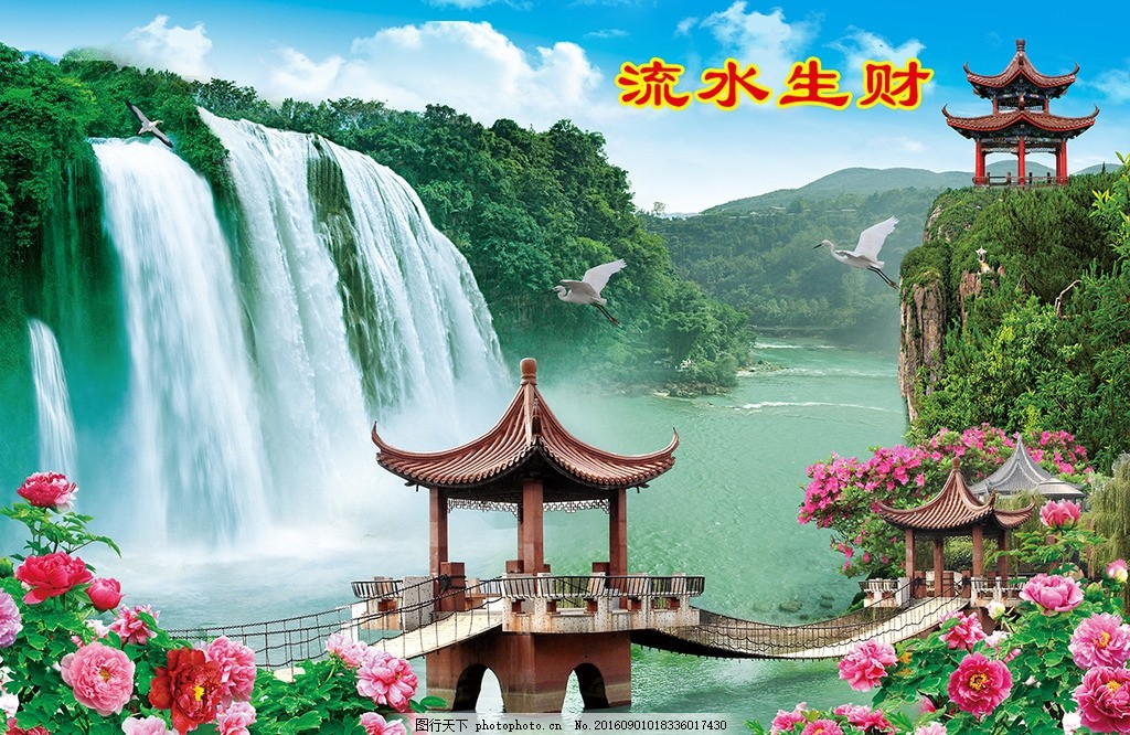 山水风景画图 高清山水风景 风景山水 山水风景素材 山水风景画框