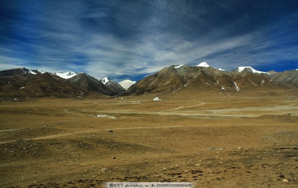 唯美 风景 风光 旅行 自然 西藏 藏族自治区 青藏山 生态保护区 山