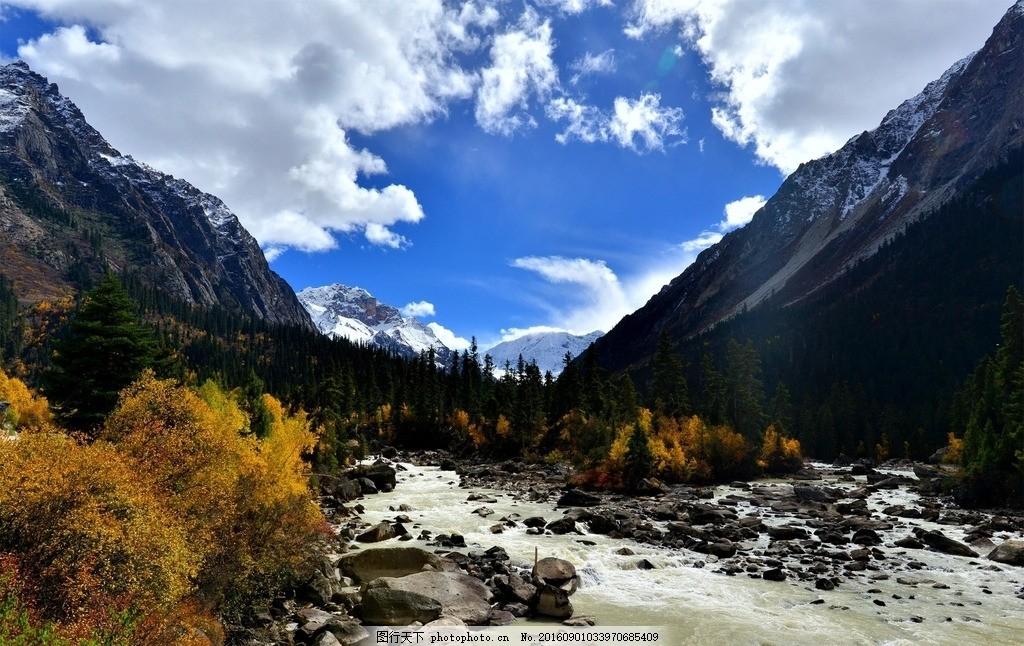 唯美 风景 风光 旅行 自然 西藏 藏族自治区 拉萨 拉萨河 大河 河流