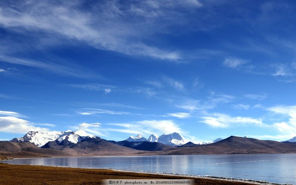 唯美 风景 风光 旅行 自然 西藏 藏族自治区 普莫雍错 生态保护区 普