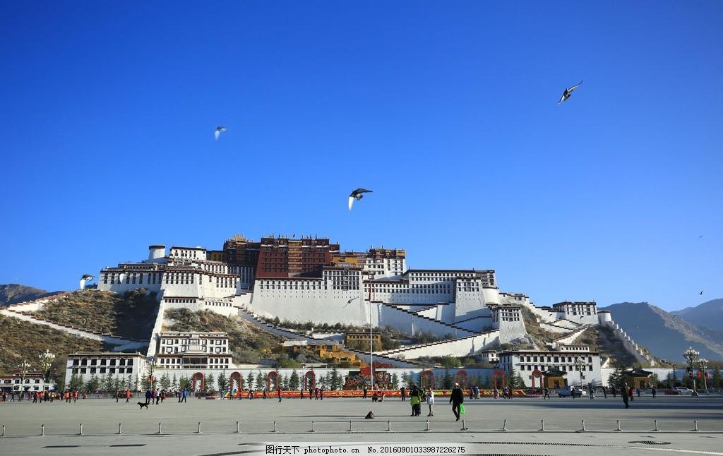 唯美 风景 风光 旅行 自然 西藏 藏族自治区 布达拉宫 藏族建筑 佛教