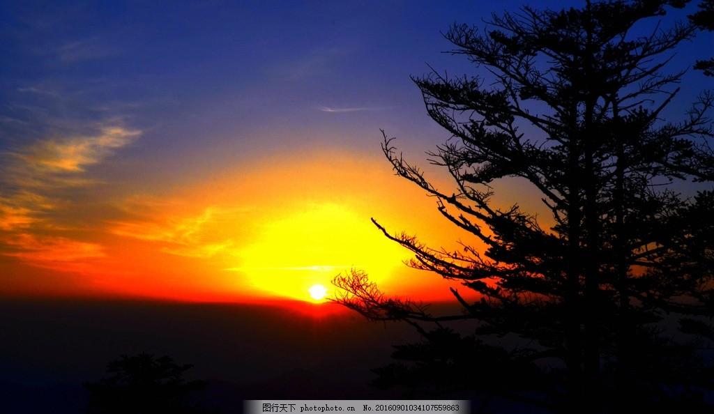 破晓黎明 清晨 朝阳 曙光 黎明 破晓 摄影 自然景观 自然风景 300dpi