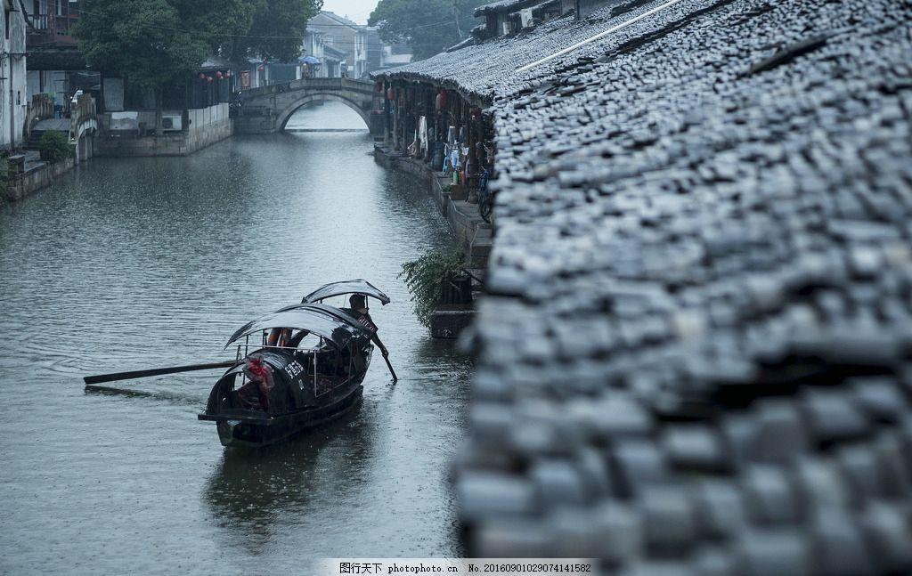 江南水乡烟雨迷蒙 江南 水乡 小河 流水 小船 拱桥 小桥 房屋 瓦片屋
