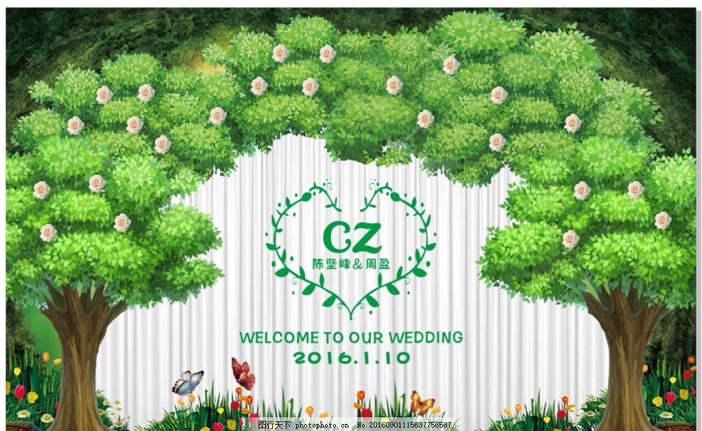 花 草 爱心 婚庆 婚礼 森林模板 森林婚庆 广告设计 设计 广告设计