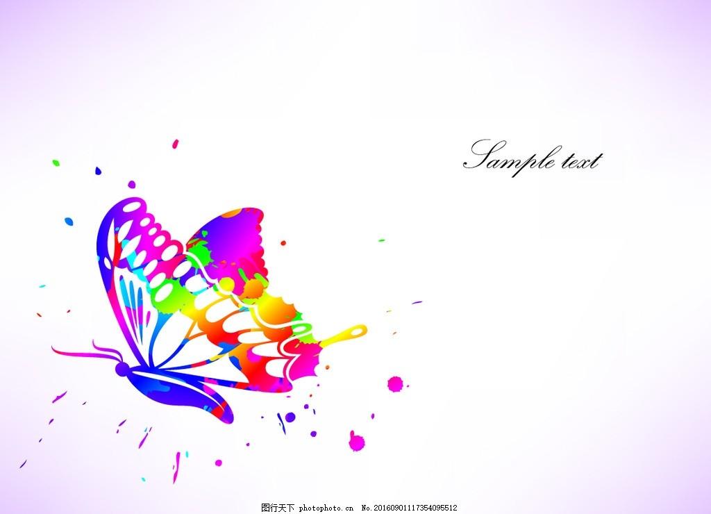 背景墙 彩色蝴蝶 手绘 卡通 玻璃移门 简约 紫色 玄关 装饰画