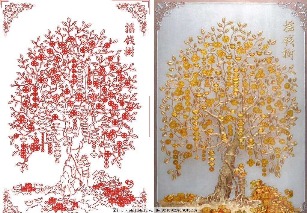 艺术玻璃图案 雕刻图 彩雕 彩雕图 矢量图 雕刻线条图 玻璃背景墙