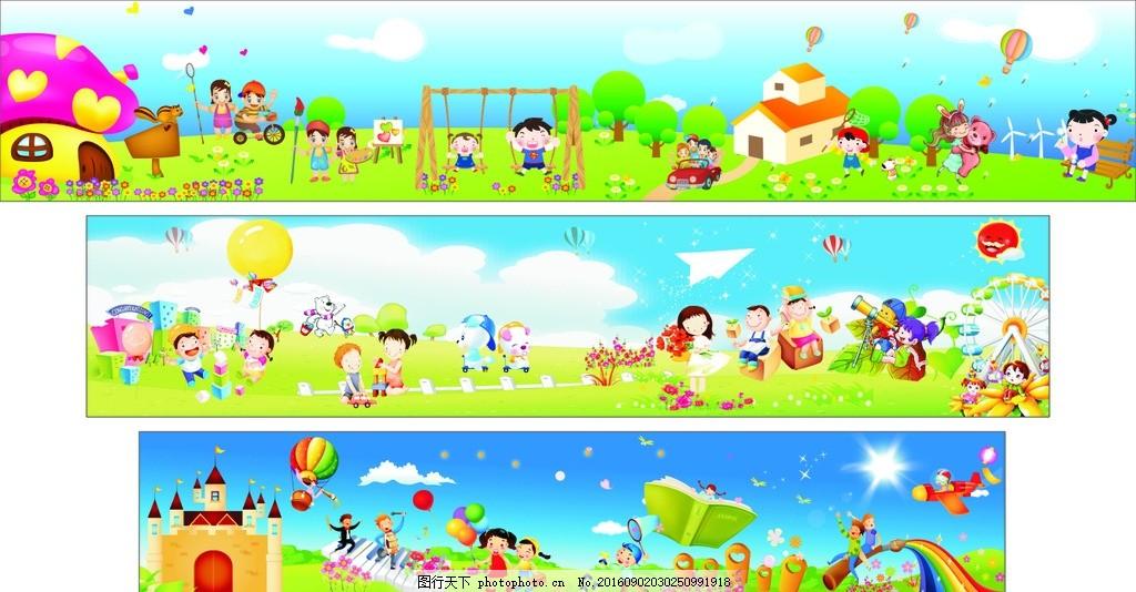 幼儿园背景墙图 卡通 学校墙画 可爱素材 插画 手绘 幼儿园壁画 壁画
