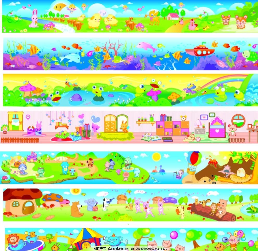 幼儿园背景墙图 卡通 学校墙画 可爱素材 插画 手绘 幼儿园壁画