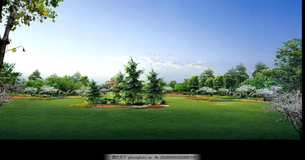 景观效果图 分层 后期 室外景观 草坪