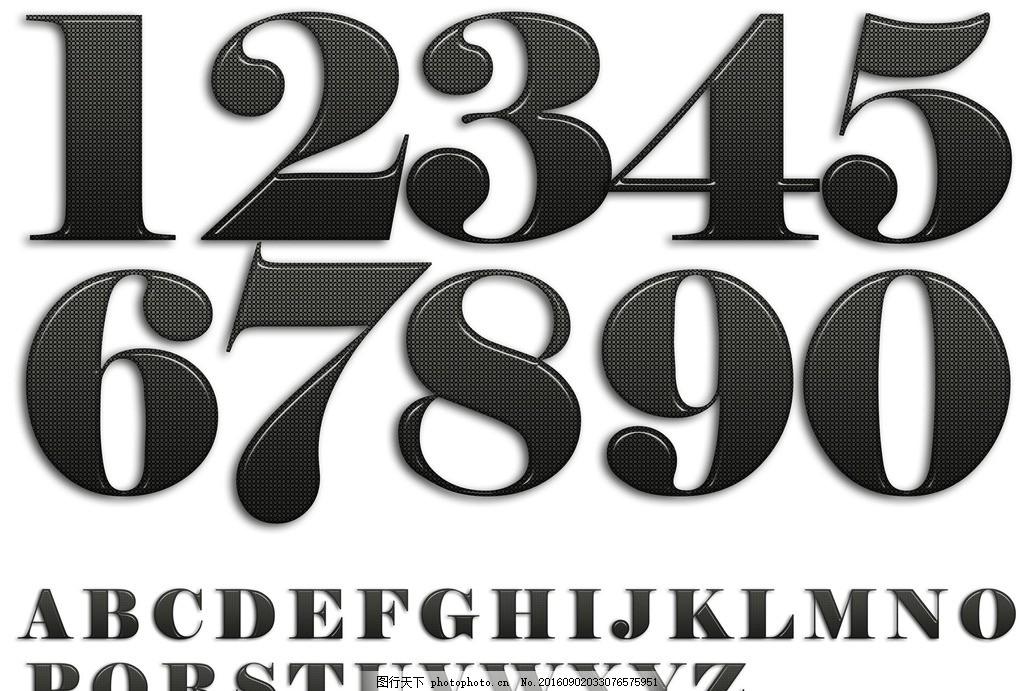 英文 艺术字 阿拉伯数字 3d字体 立体字 金属字数字 广告字体 海报