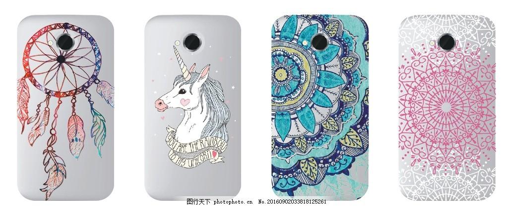 风铃 马头 独角兽 民族风格 蕾丝花纹 镂空位图 手机壳印刷 欧式花纹