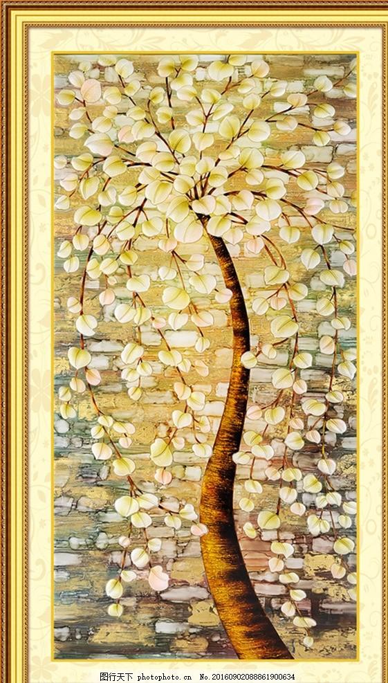玄关,发财树 招财树 摇钱树 装饰画 无框画 酒店装饰