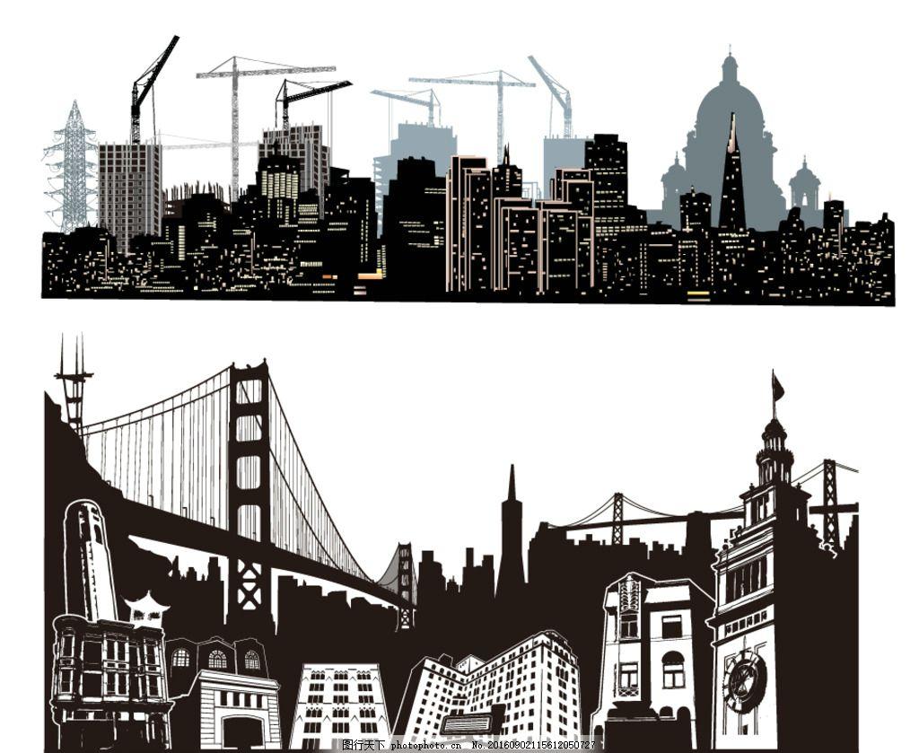 矢量素材 素材 黑白剪影 矢量城市建筑 矢量城市剪影 城市建筑主 大楼