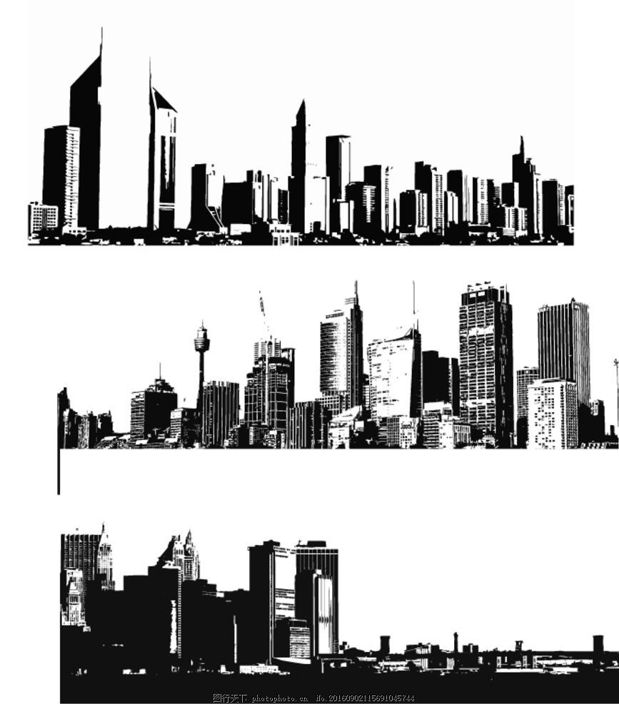 城市建筑 建筑剪影 城市剪影 都市剪影 楼房剪影 高楼剪影 高楼 大厦