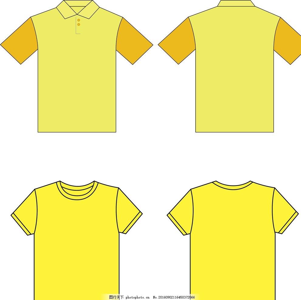 polo 广告衫 t恤 短袖 矢量      衣服 夏装 设计图 设计 广告设计