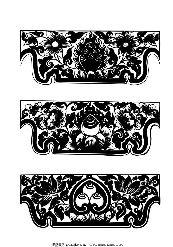藏式花纹 图案 边框 建筑图 cad图 线条建筑图 黑白建筑 设计 底纹