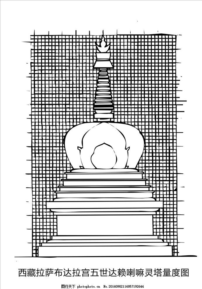 西藏建筑 藏式建筑 建筑图 线条建筑图 黑白建筑 底纹边框 条纹线条图片