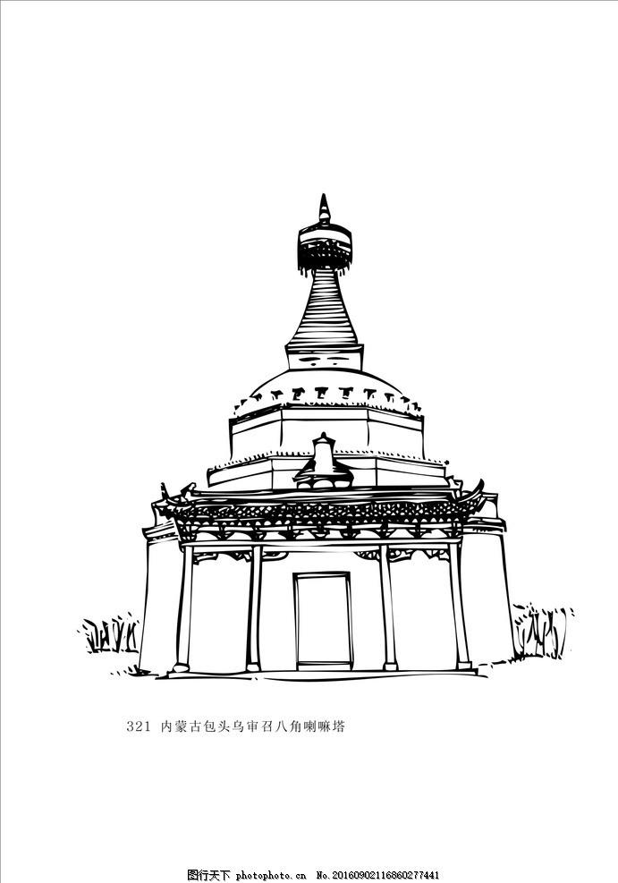 藏式建筑 内蒙古 包头 喇嘛塔 西藏建筑 建筑图 线条建筑图 黑白建筑图片