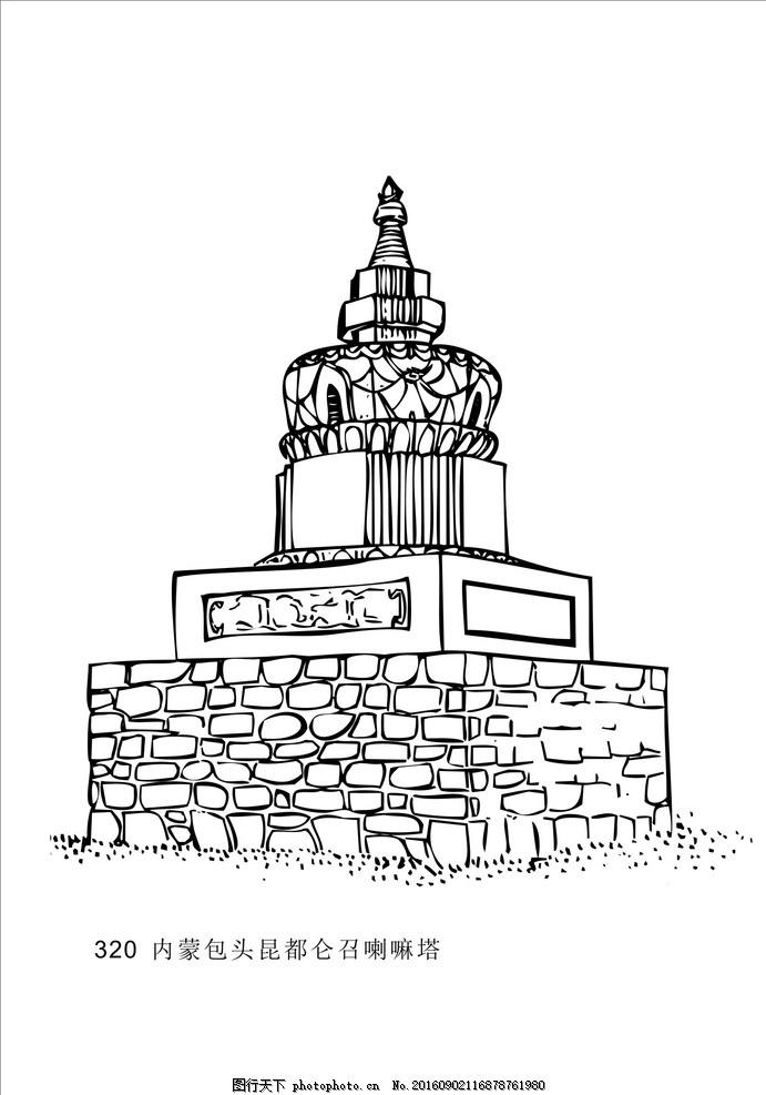 建筑图 内蒙 包头 西藏建筑 藏式建筑 线条建筑图 黑白建筑 底纹边框