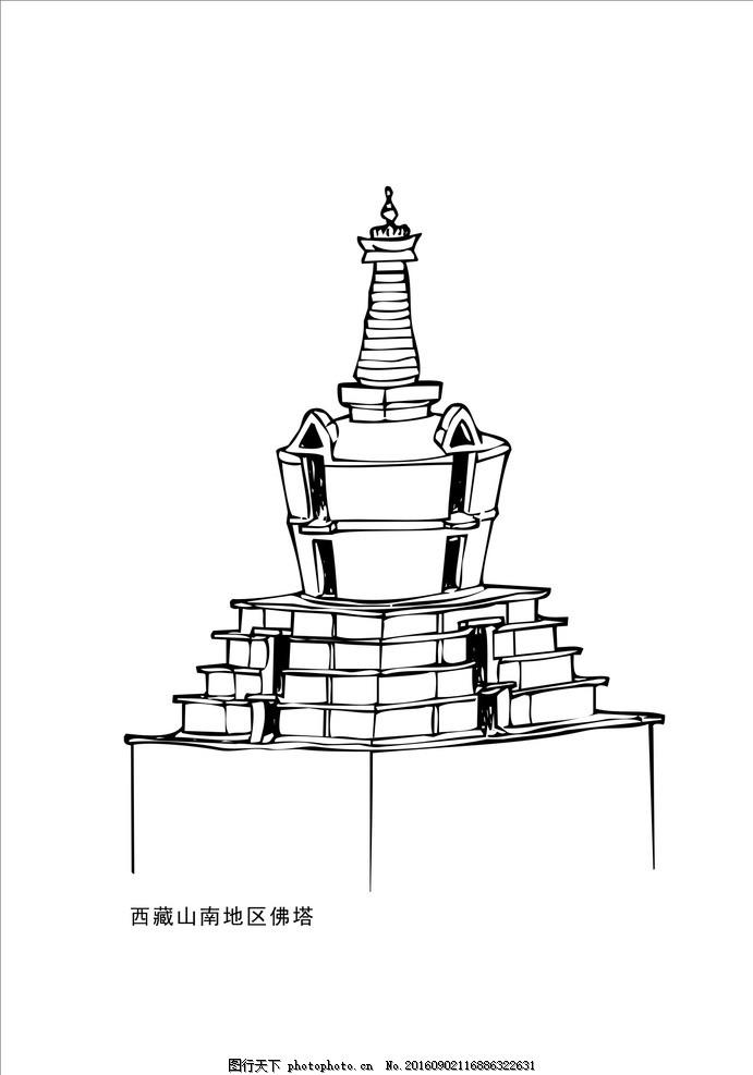 藏式塔 西藏佛塔 西藏建筑 藏式建筑 建筑图 线条建筑图 黑白建筑图片