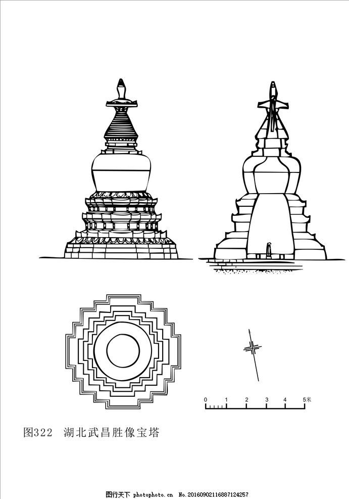 藏式图 武昌宝塔 西藏建筑 藏式建筑 建筑图 线条建筑图 黑白建筑图片