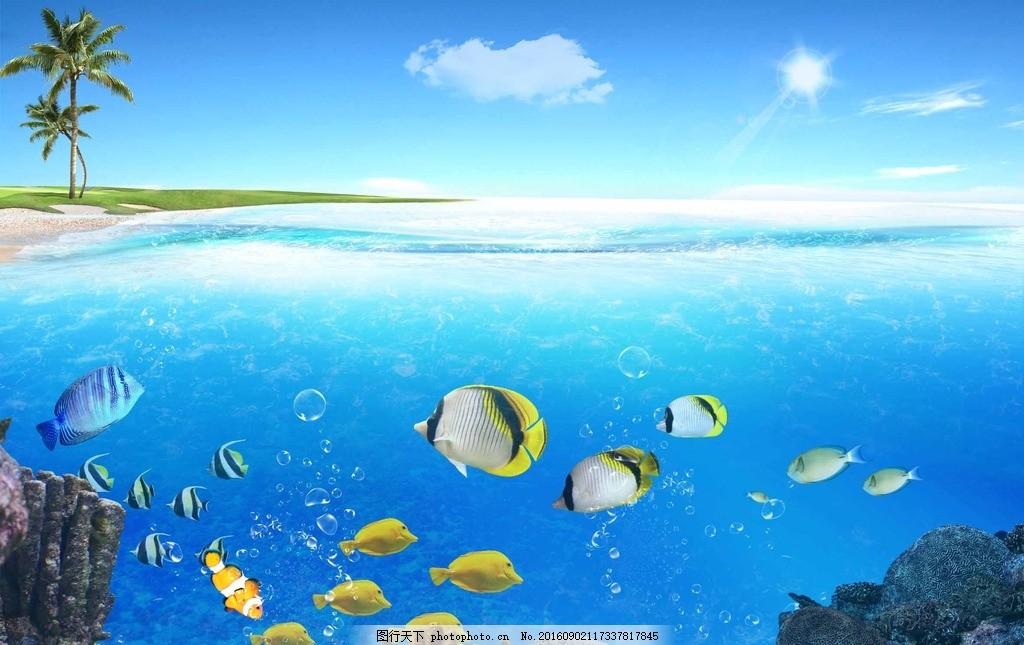 天空白云 椰子树 海底 水底气泡 儿童房背景墙 洗浴中心壁画 幼儿园背