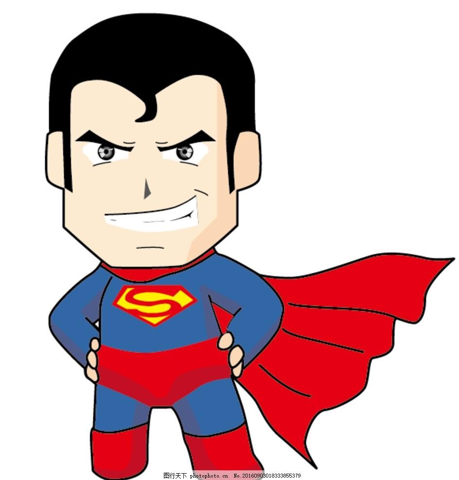 超人 美国超人 卡通超人 漫画 手绘 正义 红内裤 美队 美国队长图片