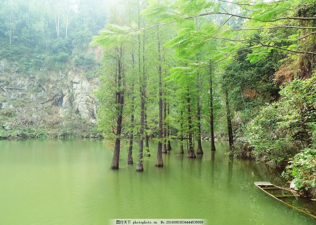 山水林木 风光 风景 河流 山水风光 山水之间 自然山水 山水风景图