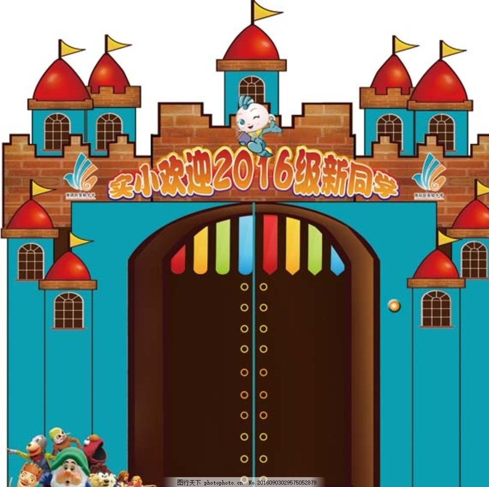 城堡 迪斯尼 窗户 砖墙 红顶城堡 童话 卡通城堡 动漫动画 其他