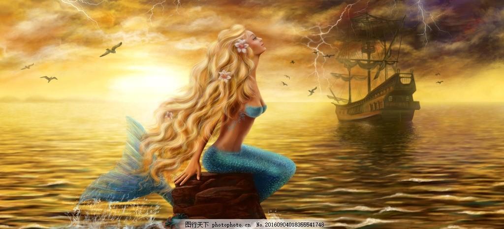 美人鱼 装饰画 墙画 美女 美人 鱼 绘画 海洋 手绘 水彩 油画 设计