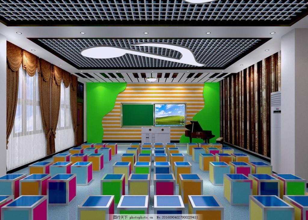 小学 功能教室 音乐教室 装饰 现代 设计 环境设计 室内设计 max