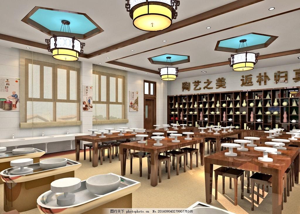 陶艺教室 小学 功能教室 装饰 中式图片