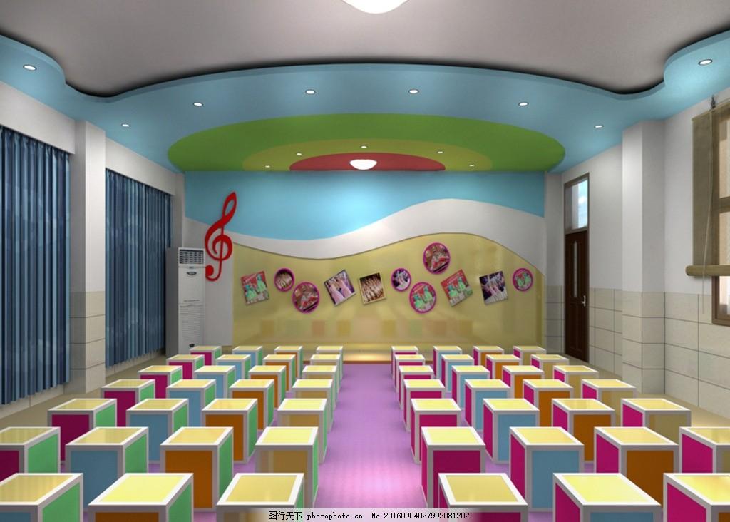 音乐教室 小学 功能教室 音乐 现代 装饰 设计 环境设计 室内设计 max