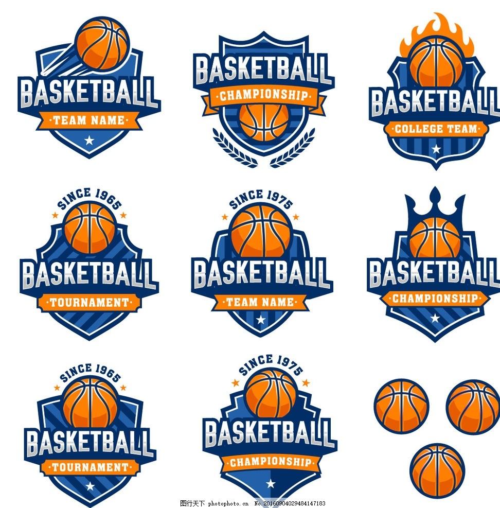 篮球logo 篮球 篮球运动 手绘 奖杯 体育运动 矢量 创意logo 设计