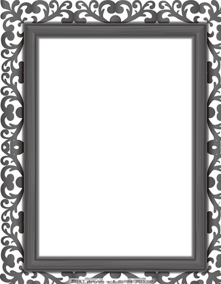 边框 相框 素材 模板 灰色边框 设计 psd分层素材 psd分层素材 150dpi